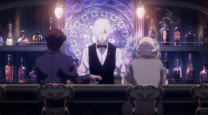 23+ Death Parade Bar Background PNG
