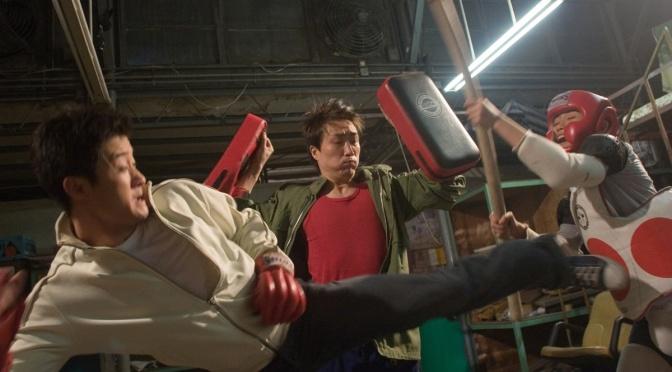 Cinema-Maniac: Hak kuen (Fatal Contact) (2008) Review