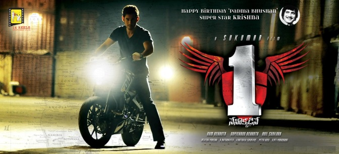 Cinema-Maniac: 1: Nenokkadine (2014) Review