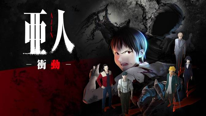 Anime-Breakdown: Ajin Part 1: Shoudou (2015) Recap Movie Review