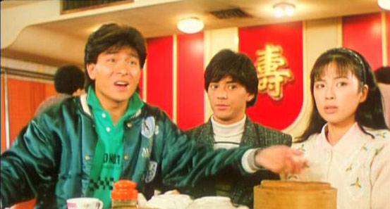 Cinema-Maniac: City Kids (Ren hai gu hong) (1989) Crime Drama Movie Review