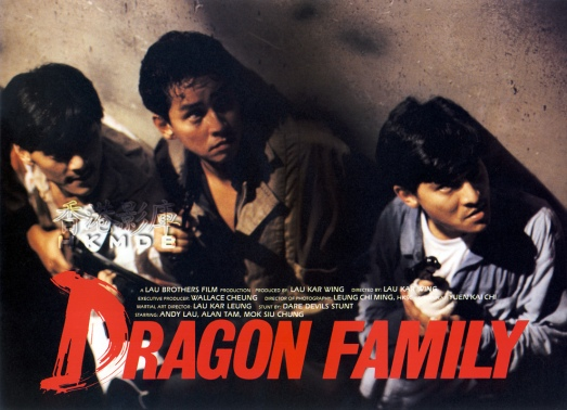 The Dragon Dragon Family 3