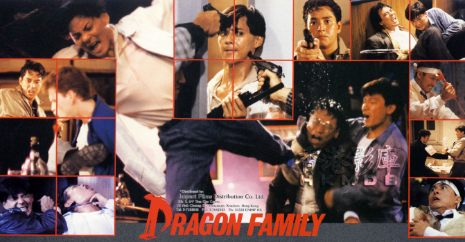 Cinema-Maniac: The Dragon Family (1988) Chinese Movie Review