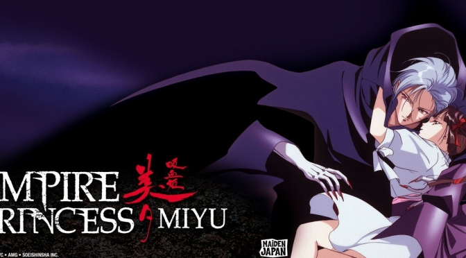 Some Thoughts On: Vampire Princess Miyu (1996 – 1997) TV Series