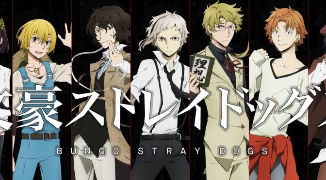 Some Thoughts On: Bungo Stray Dogs (2016) Series Season 1