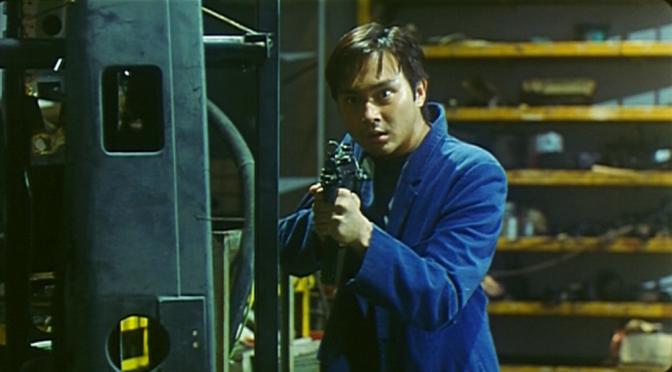 Cinema-Maniac: G4: Option Zero (1997) Review