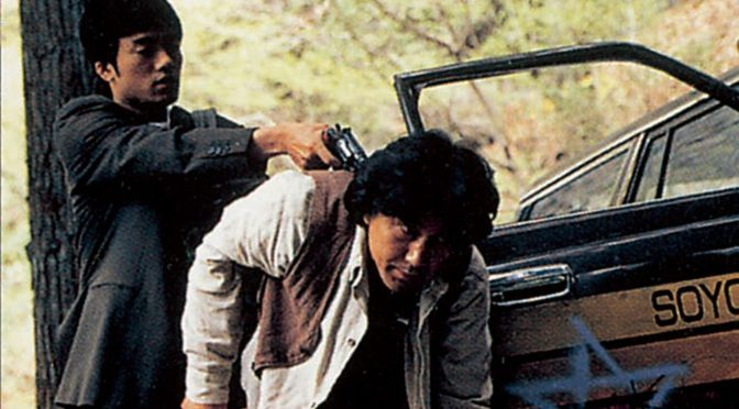 Cinema-Maniac: Kamikaze Taxi (1995)