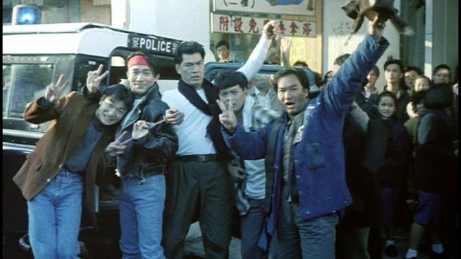 Cinema-Maniac: The Tigers (1991)