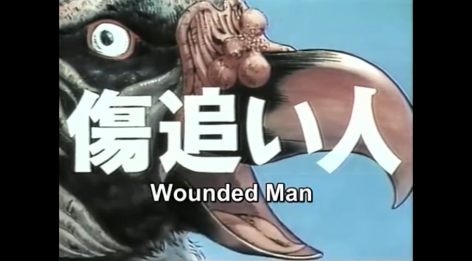 Some Thoughts On: Wounded Man (1986) OVA