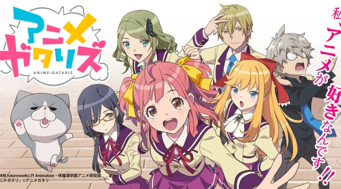 Some Thoughts On: Anime-Gataris (2017)